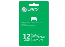 Xbox Live Gold - Συνδρομή 12 Μηνών